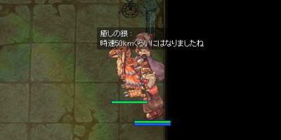 blog2_58.jpg