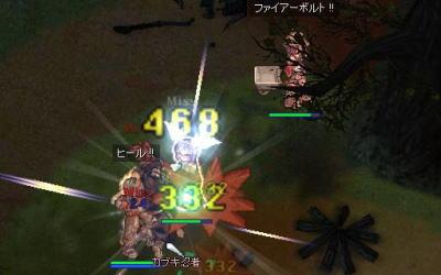 blog2_596.jpg