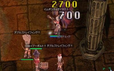 blog2_615.jpg