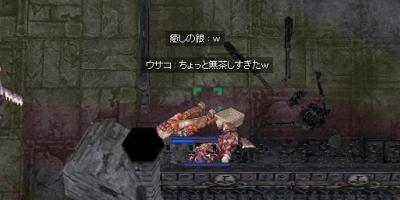 blog2_634.jpg
