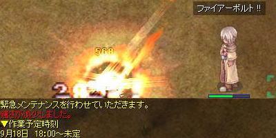 blog2_641.jpg