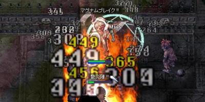 blog2_651.jpg