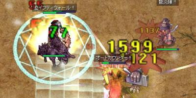 blog2_655.jpg