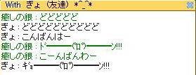 blog2_672.jpg