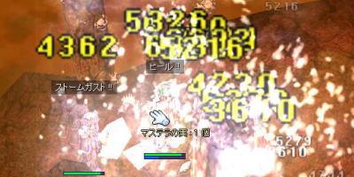 blog2_696.jpg
