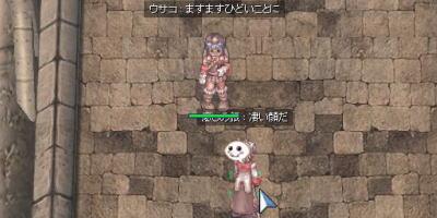 blog2_704.jpg