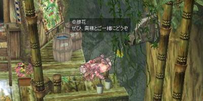 blog2_707.jpg
