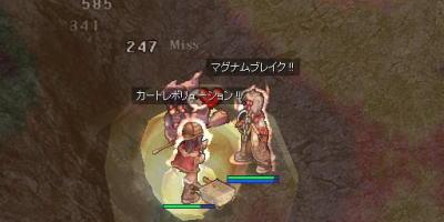 blog2_713.jpg