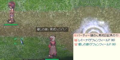 blog2_76.jpg