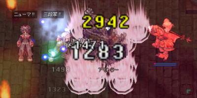 blog2_778.jpg