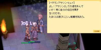blog2_799.jpg