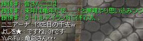 blog2_814.jpg