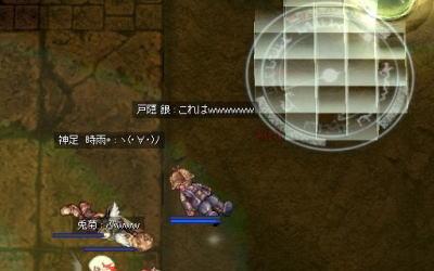 blog2_84.jpg