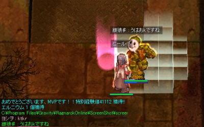 blog2_92.jpg
