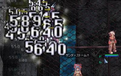 blog2_97.jpg