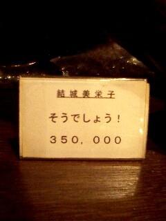 20060913230129.jpg