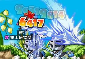 g262.jpg