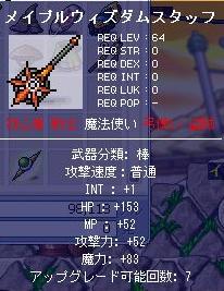 g322.jpg