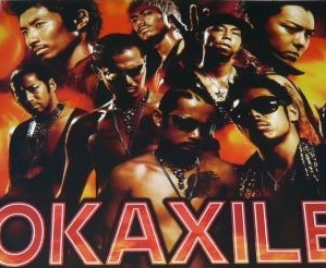okaxile