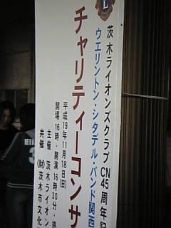 jbox-2007-11-18.jpg