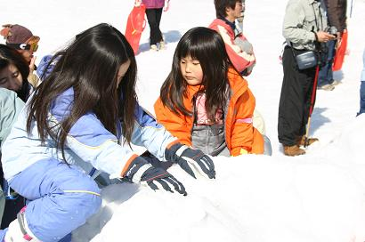 Kids' Treasure Hunting