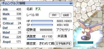 2007090501.jpg