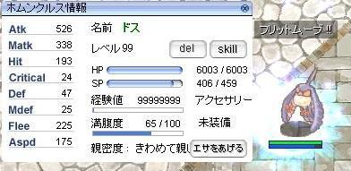 2007090502.jpg