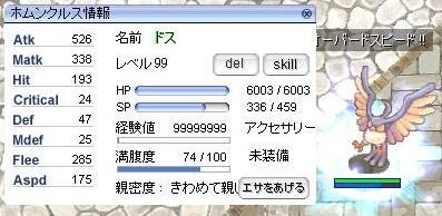 2007090503.jpg