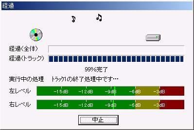cd2wav4