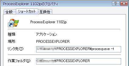 PE-t 00063.jpg