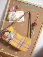 hirameちゃんからのプレゼント