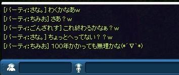 …ッテ、アカンガ━ヾ(´囗`。)ノ━ナ!!