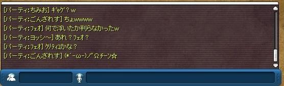 チャットって楽しいね(*´∇`*) ニコッ★