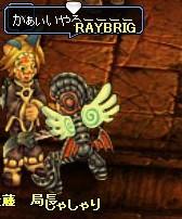 か…わ…いぃ…?(;´д`)