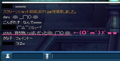 ダンナGJd('A`)