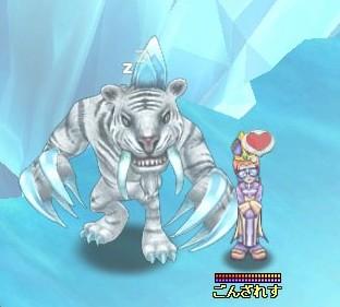 虎と£ονёU○-ω・)人(・ω-●U£ονё
