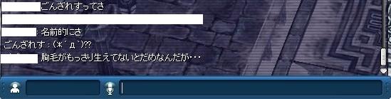 その(ry
