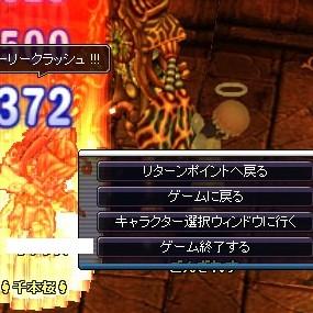 06xx.2.jpg