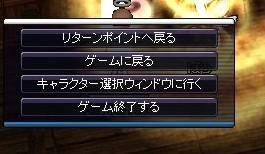 06xx.5.jpg