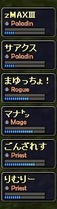 全滅キタ(。・∀・)コレ