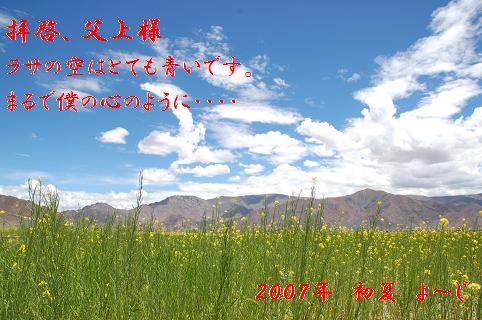 20070725161429.jpg