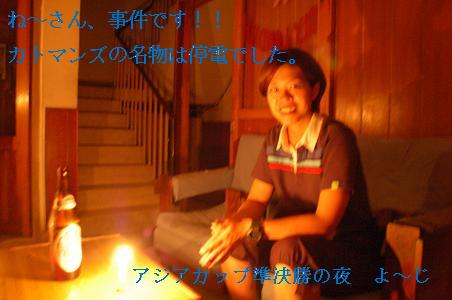 20070727130617.jpg