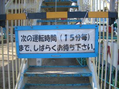 100_1023.jpg