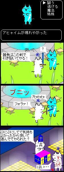 20070505103151.jpg