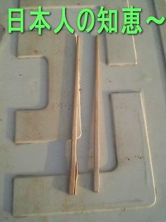 20070502212621.jpg