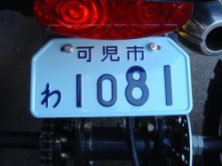 DSC02613.jpg