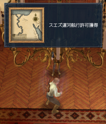 20110731_01