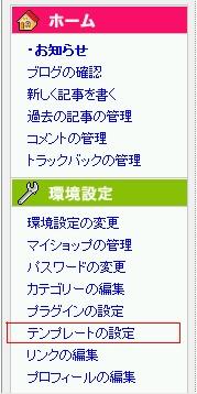 20070226-01.jpg