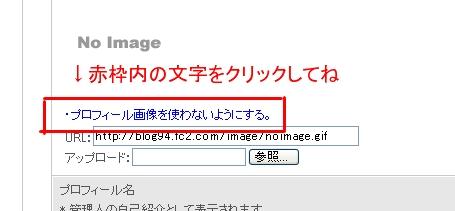 20070227-05.jpg