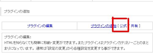 20070405-02.jpg